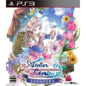 Atelier Totori : Alchemist of Arland [PS3]